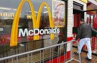Киевский McDonald's стал вторым среди самых посещаемых в мире