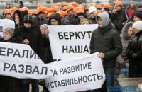ГПУ порушила справу через мітинги в Луганській області