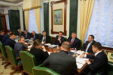 На совещании в ОП утвердили пять сценариев реинтеграции временно оккупированных территорий Донбасса