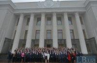 Верховная Рада шестого созыва закончила свою работу
