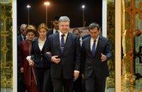 Порошенко прилетел в Туркменистан
