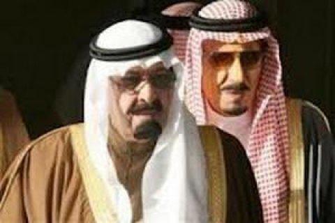 В Саудовской Аравии задержали 11 принцев, которые выступили против жесткой экономии