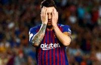 """Месси впервые за 2 года сменил имидж, и это стоило """"Барселоне"""" очков (обновлено)"""