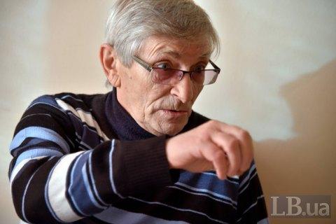 http://ukr.lb.ua/society/2018/12/13/414770_ievgen_golovaha_ukraintsi_vpershe.html