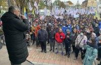 """Власники """"євроблях"""" учергове зібралися на протест під Радою"""