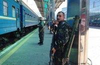 «Укрзализныця» разберется с контрабандистами