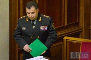 У зоні АТО перебуває 7,5 тис. російських військовослужбовців, - Міноборони