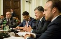 Порошенко підписав закони про посилення незалежності НБУ