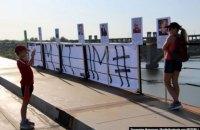 В Запорожье открыли памятник к 15-летию недостроенных мостов через Днепр