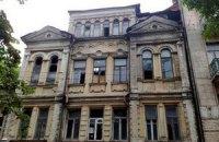 Усадьбу Мурашко в Киеве превратят в артцентр