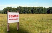 В Украине оценили землю во всех населенных пунктах, кроме одного