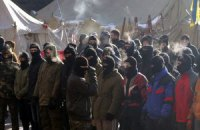 Самооборона Євромайдану стане всеукраїнською структурою