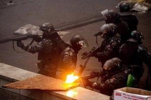"""35 київських """"беркутівців"""" утекли зі зброєю"""