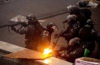 """35 киевских """"беркутовцев"""" сбежали с оружием"""