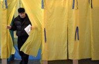 На Донбассе ночью изменили состав более 15 ОИК