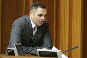 ЄС офіційно зняв санкції з Портнова, Якименка, Калініна і сина Азарова