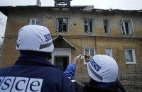 СММ ОБСЄ не змогла визначити тип боєприпасу, від вибуху якого загинув 5-річний хлопчик в окупованому Олександрівському