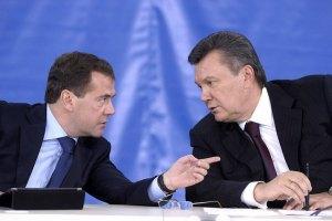 Медведєв запропонував Януковичу разом боротися з кризою