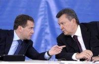 Медведев предложил Януковичу вместе бороться с кризисом