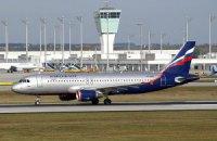 Росія скаржиться, що Україна не пустила літак ще з одним її чиновником