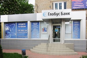 """Банк """"Глобус"""" підозрюють в ухиленні від сплати податків"""