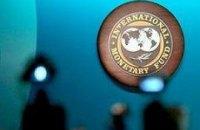 Украина готова получить 10 миллиардов от МВФ уже в этом году