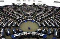 Европарламент рекомендовал улучшать отношения с Беларусью