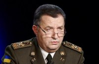 Полторак подписал приказ о призыве офицеров запаса на службу в ВСУ