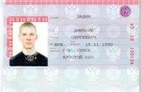 США висунули звинувачення сімом працівникам російського ГРУ в кібератаках
