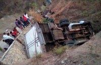 25 мігрантів з Центральної Америки загинули в Мексиці при падінні вантажівки в яр