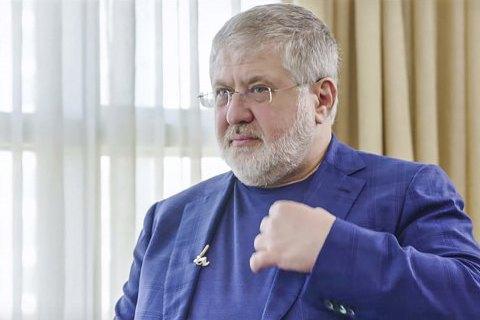 """""""Євросолідарність"""" вимагає від Зеленського дати оцінку звинуваченням Мін'юсту США щодо Коломойського"""