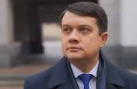 Разумков зняв відео до початку нової сесії Ради (оновлено)