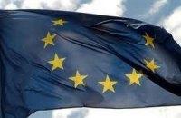 ЕС раскритиковал Турцию за вмешательство в судебную систему и ограничение свободы слова