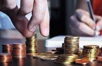 Когда увеличится приток иностранных инвестиций в экономику Украины