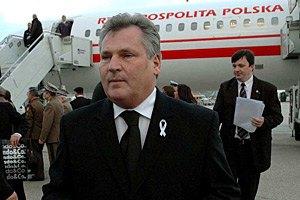Квасьневский просит честными выборами дать шанс сторонникам Украины