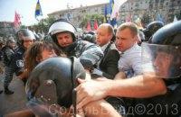 Журналистку Татьяну Чорновил оштрафовали за события возле Киевсовета