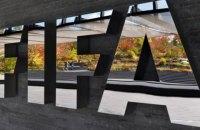 ФІФА відреагувала на порушення кримінальної справи відносно президента організації