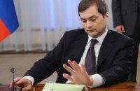 СБУ надіслала в Генпрокуратуру матеріали про Суркова