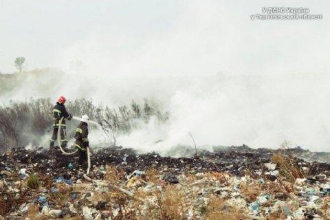 Звалище загорілося під Тернополем