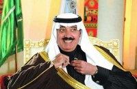 Одного из саудовских принцев выпустили из тюрьмы