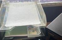 Декан Харківського університету внутрішніх справ попався на $15 тис. хабаря за вступ в аспірантуру