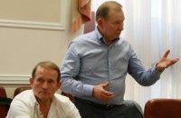Кучма подтвердил остановку процесса обмена пленными