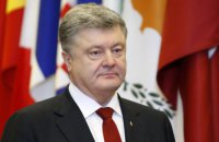 Порошенко в п'ятницю відвідає Литву
