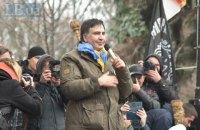 Саакашвили предложил Порошенко встретиться