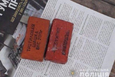 В Одессе на остановке нашли две тротиловые шашки