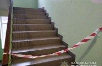 В Киевской области ученики распылили газ в школе