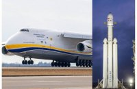 """""""Авиалинии Антонова"""" участвовали в запуске Falcon Heavy, - посольство США"""