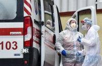 В Киеве обнаружили еще 1399 случаев заболевания коронавирусом