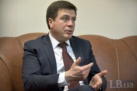 ЕС предоставит Украине 50 млн евро на поддержку реформы децентрализации, - Зубко