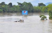 """В Центральной Америке бушует ураган """"Эта"""""""